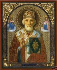 Saint-Nicholas lo res